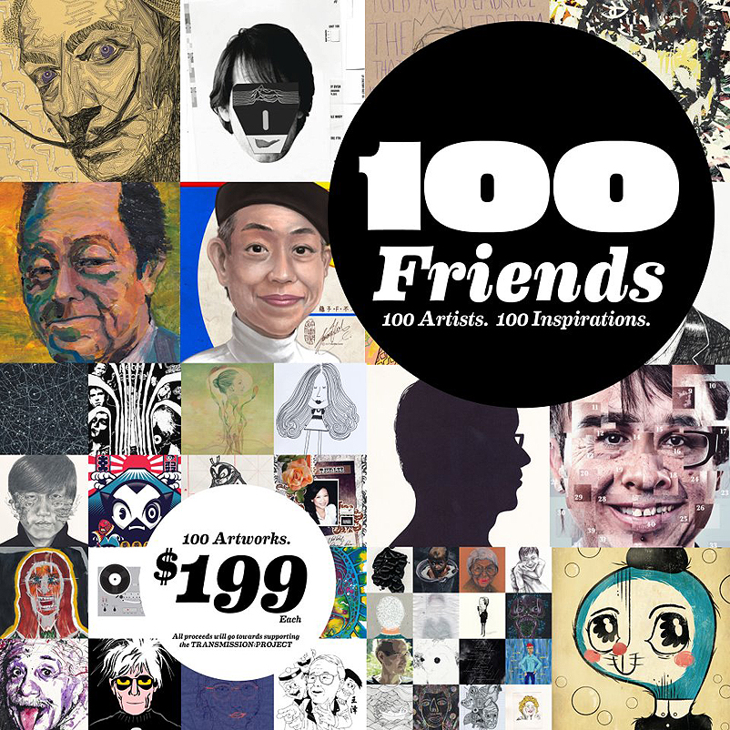 100 Friends Poster