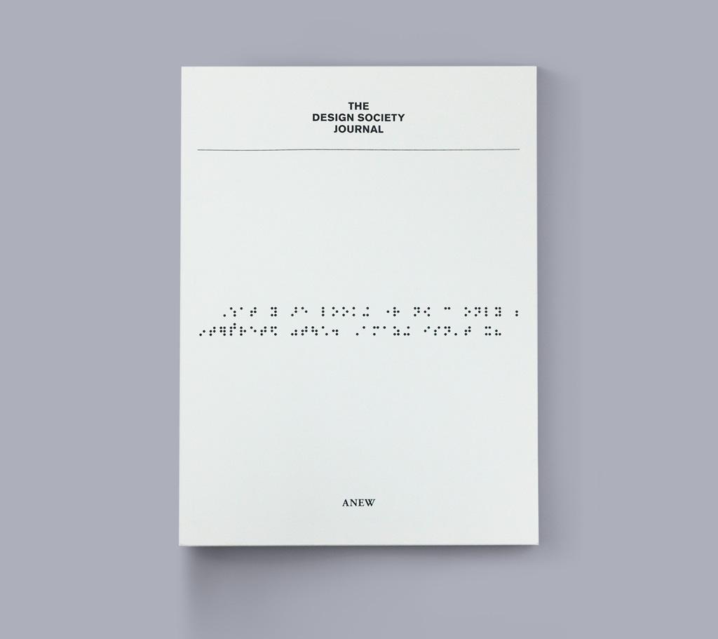 DesignSociety-Anew